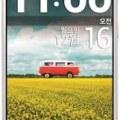 عيوب ومميزات هاتف LG GX F310L